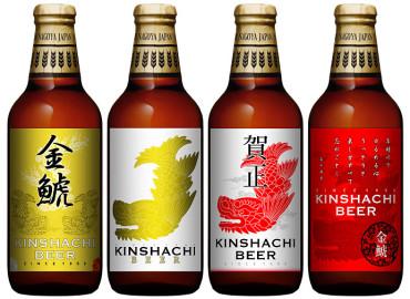 ビールのラベルデザイン